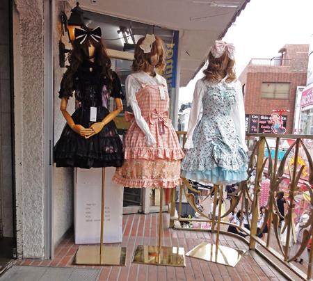 Body Line Lolita Shop in Harajuku