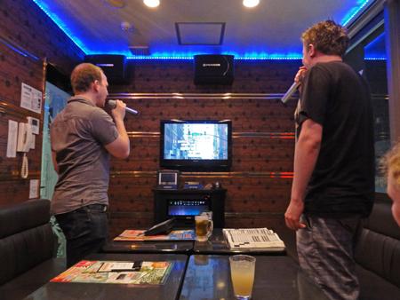 Karaoke Booth