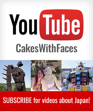 YouTube - Videos about Japan