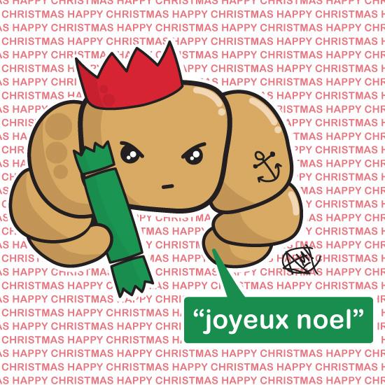 Christmas Croissant