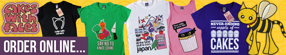 Colourful t-shirts - order online