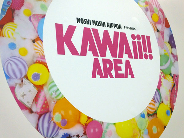 Hyper Japan photos - Hyper Kawaii Area