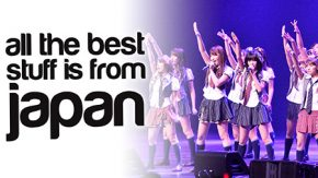 all-the-best-stuff-is-from-japan-video-3l