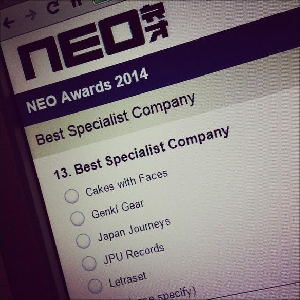 NEO Awards 2014