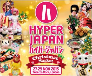 Hyper Japan Christmas Market 2015