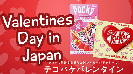 valentines-day-in-japan