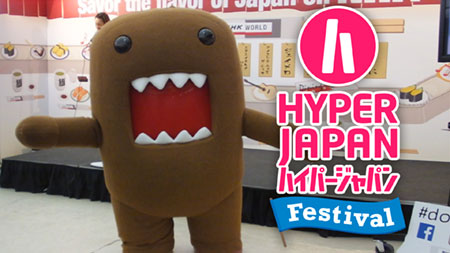 hyper-japan-video