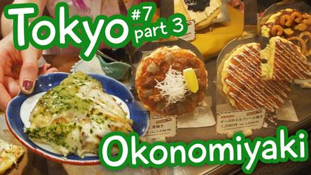 okonomiyaki-video