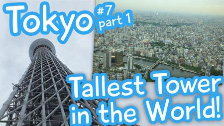 tokyo-skytree-video