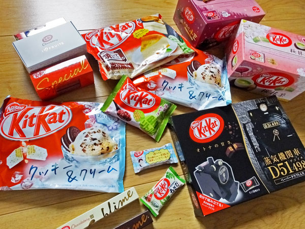 Japanese Flavoured Kitkats