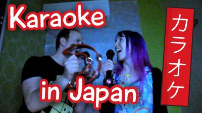 karaoke-in-japan