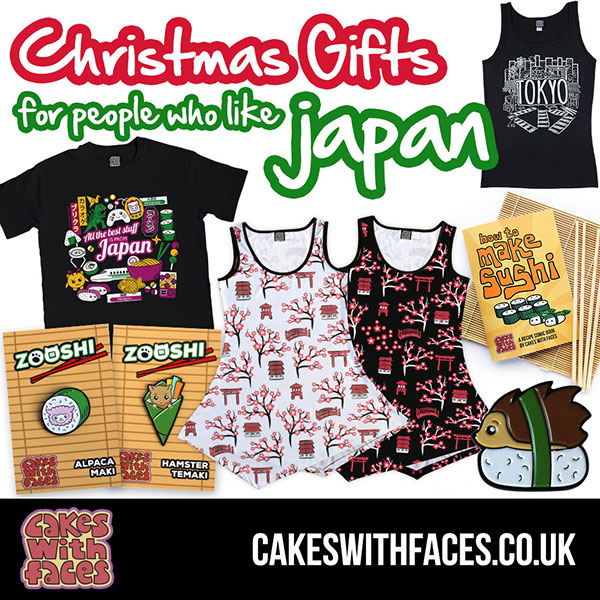 Japan Gifts