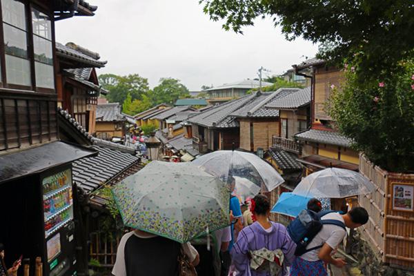 Sannenzakka, Kyoto