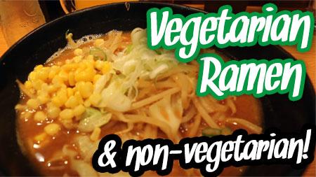 vegetarian-ramen-kyoto-station