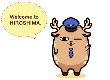 Meipuru-puru bus mascot