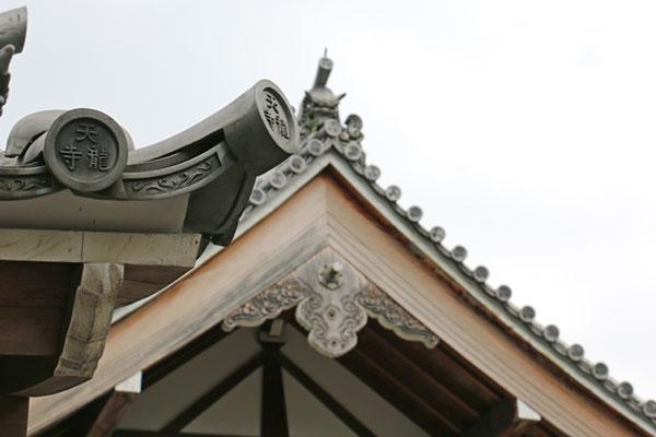 Tenryu Ji Temple, Arashiyama