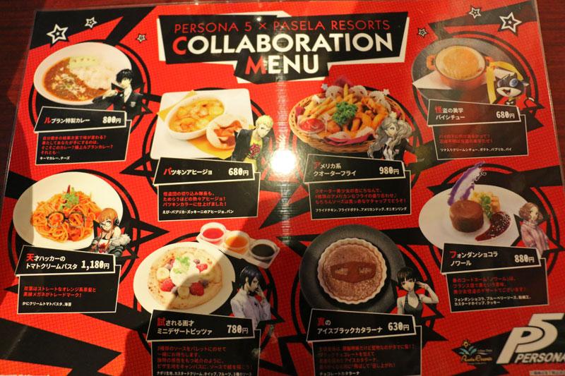 Persona 5 Cafe Menu