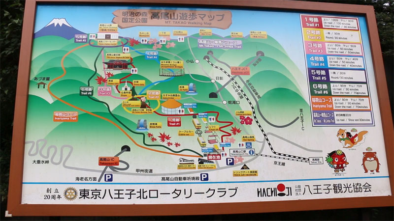 Mount Takao Trail Map