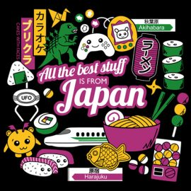 Black All the Best Stuff is from Japan T-Shirt