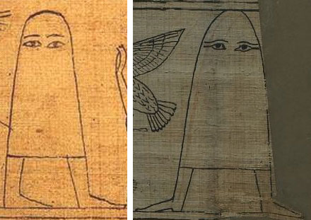 Medjed - Ancient Egyptian God & Japanese Character