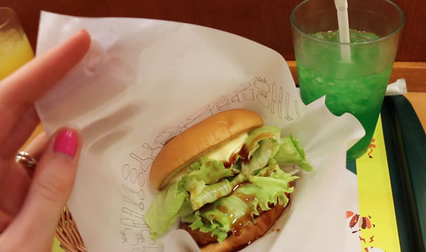 Mos Burger Veggie Burger