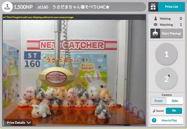 Akiba Catcher