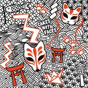 shrine-fox-pattern