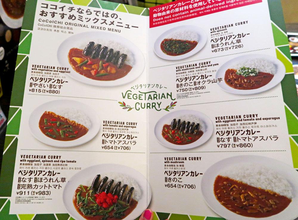 Coco Ichibanya Vegetarian Menu