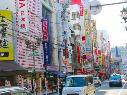Den Den Town: The Akihabara of Osaka