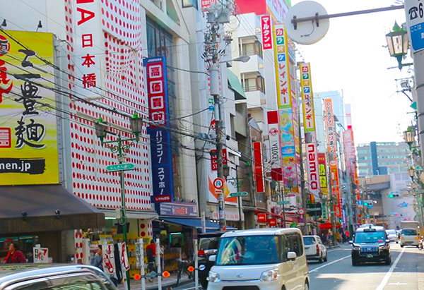 Den Den Town, Osaka