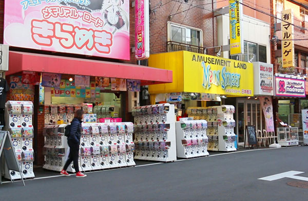 Gachapon in Den Den Town