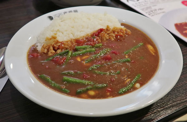 Vegetarian Curry at Coco Ichibanya
