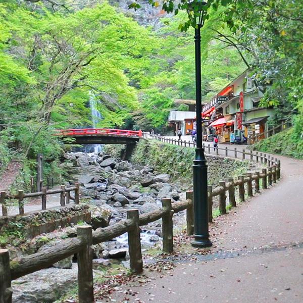 Minoo Park, Osaka