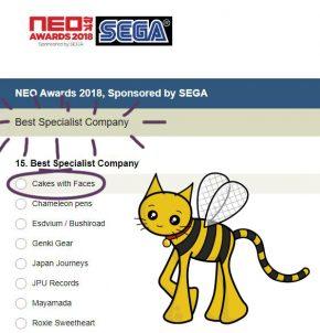 neo-awards-2018