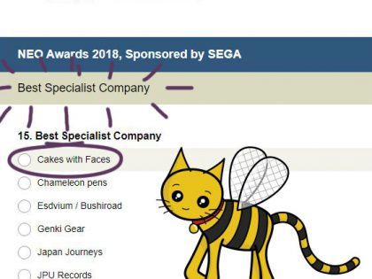 NEO Awards 2018: We're Nominated for Best Specialist Company!
