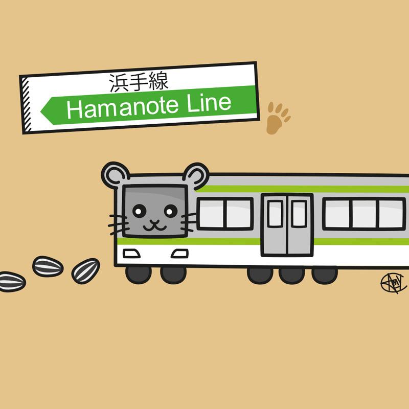Hamanote ine (Hamster Yamanote Line, Japan)